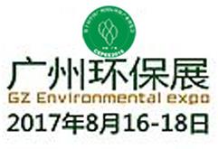 第十一届中国广州国际竞博jbo产业博览会