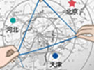 京津冀2017大气污染防治工作方案